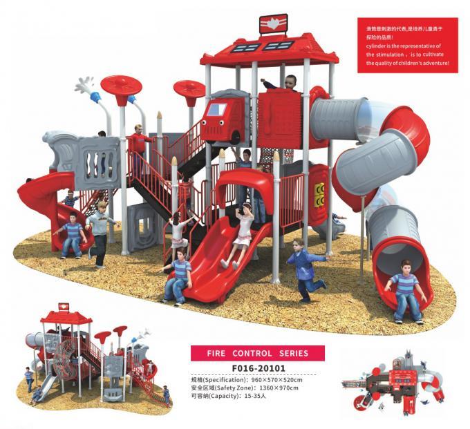 F016-20101小区游乐场儿童滑梯消防主题款式