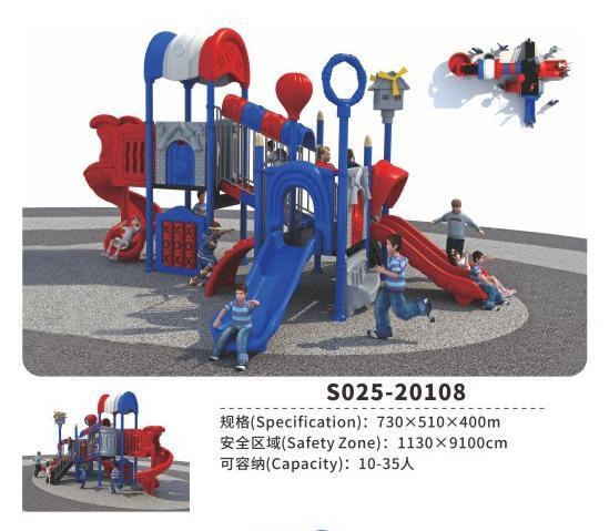 S025-20108幼儿园滑梯主题百事系列