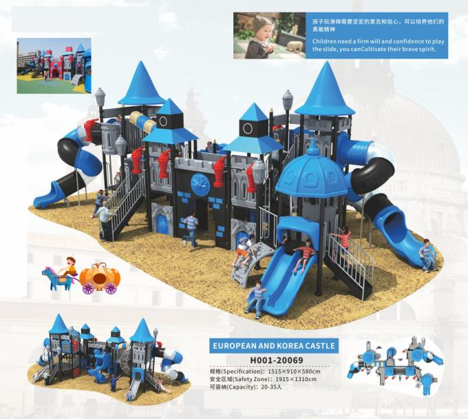 H001-20069幼儿园城堡主题组合滑梯