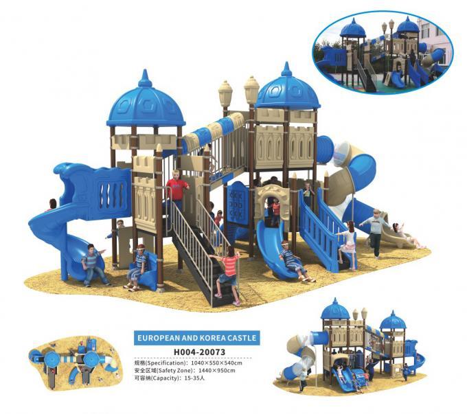 H004-20073城堡主题儿童大型组合滑梯