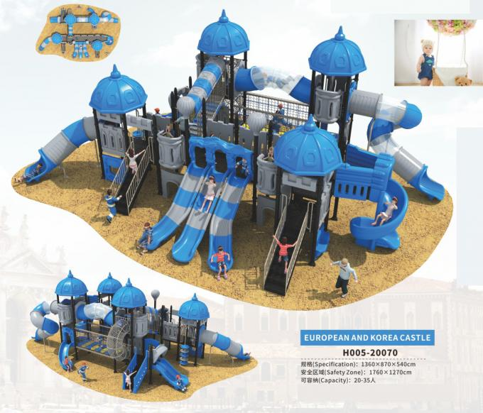 H005-20070酒店儿童游乐场大型城堡滑梯