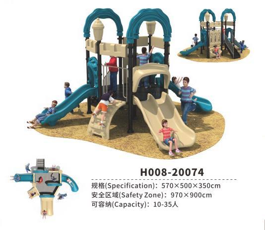H008-20074城堡系列幼儿园滑滑梯