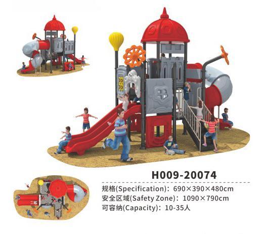H009-20074小区组合滑梯城堡主题系列