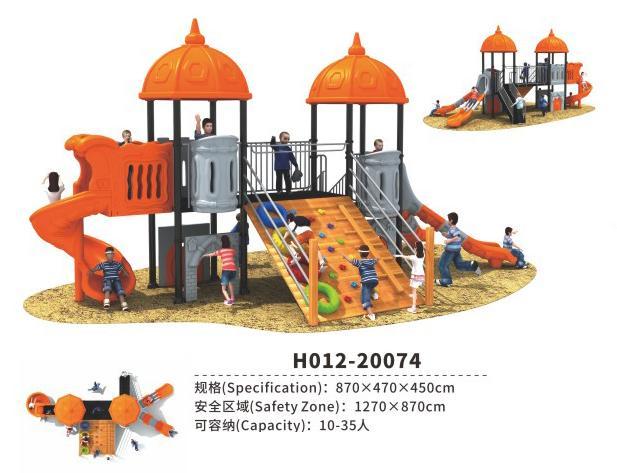 H012-20074组合滑梯城堡主题系列