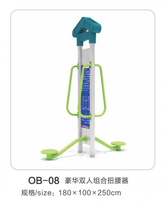 OB-08豪华双人组合扭腰器