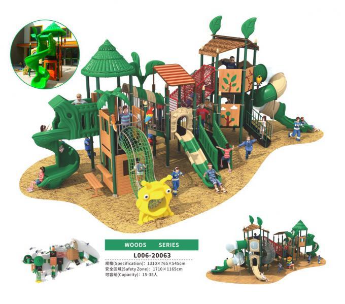 L006-20063森林主题户外公园塑料组合滑梯