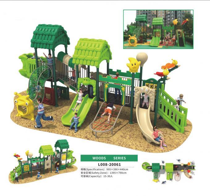 L008-20061小区户外游乐场组合滑梯森林主题款