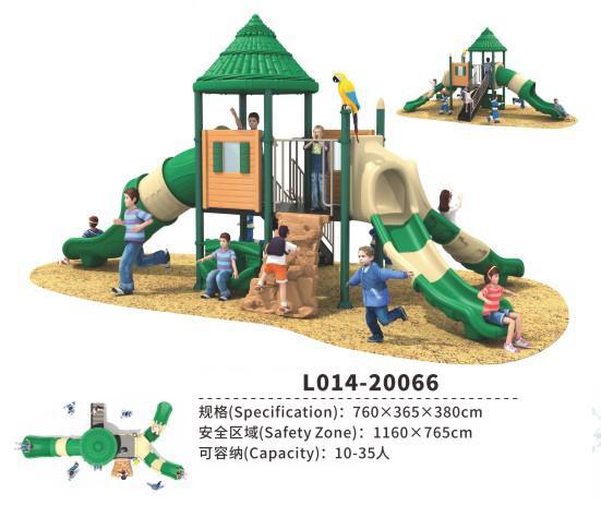 L014-20066户外儿童滑滑梯 组合滑梯 塑料溜滑梯多功能滑梯小区公园游乐设施