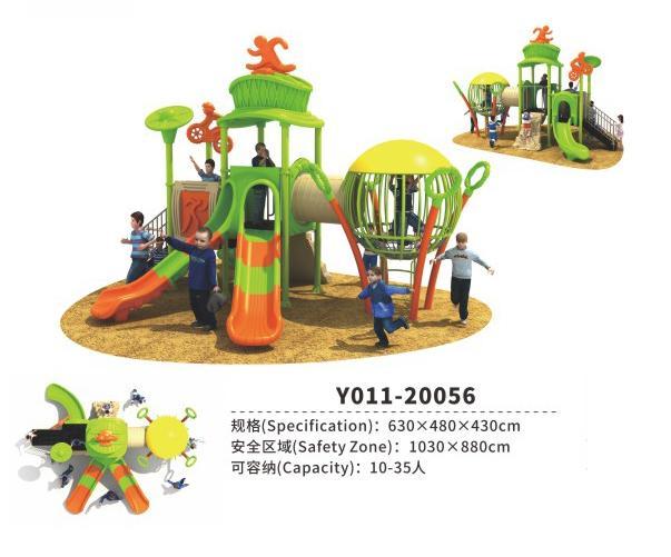 Y011-20056幼儿园组合滑梯体育主题系列