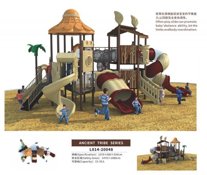 L014-20048新款幼儿园滑梯古树系列