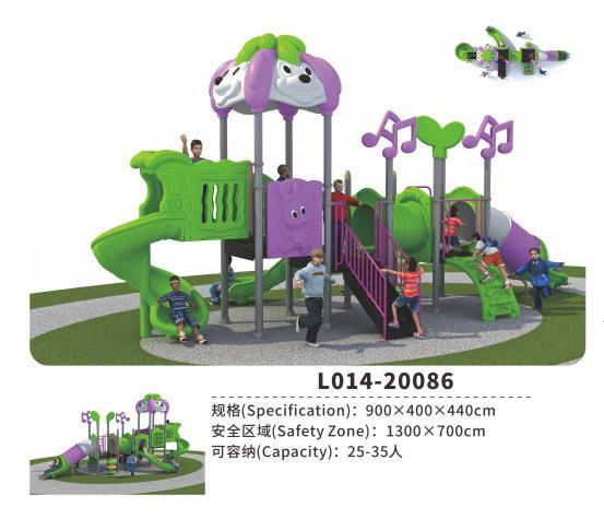 L014-20086幼儿园组合滑滑梯迪斯尼款式