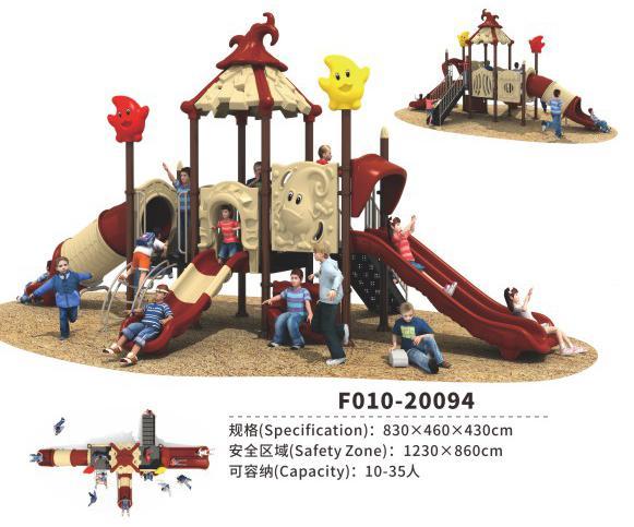 F010-20094魔法屋主题公园户外组合滑滑梯