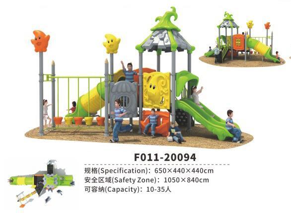 F011-20094魔法屋主题组合滑梯