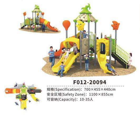 F012-20094魔法屋主题幼儿园组合滑梯
