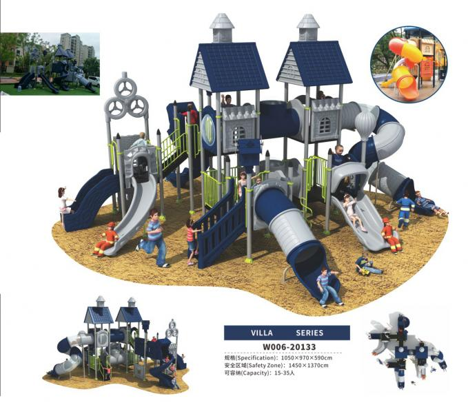 W006-20133别墅屋主题幼儿园户外游乐场组合滑梯