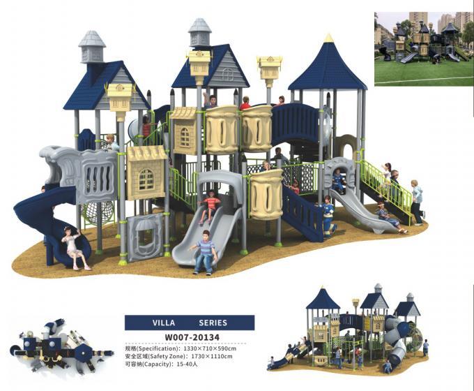 W007-20134别墅屋主题幼儿园组合滑梯