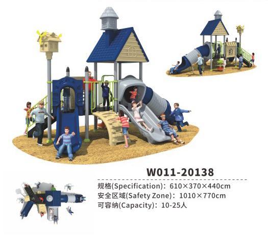 W011-20138别墅屋主题儿童小博士滑梯