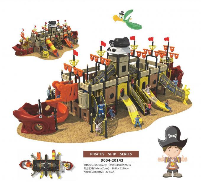 D004-20143海盗船主题大型组合滑滑梯
