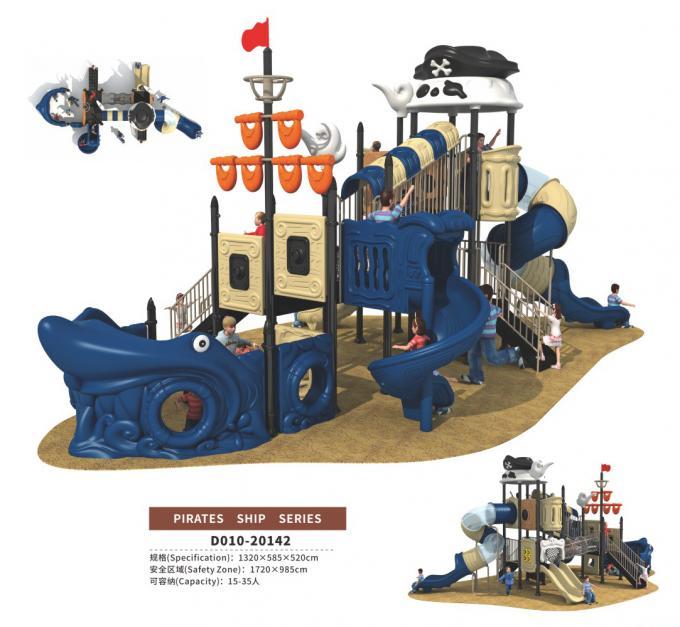 D010-20142海盗船主题系列儿童小博士滑梯