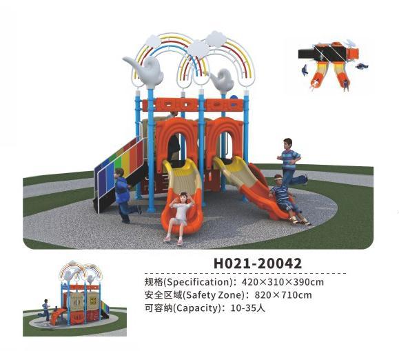 H021-20042梦幻祥云系列儿童组合滑梯