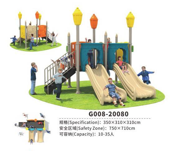 G008-20080寓言故事系列公园户外组合滑梯