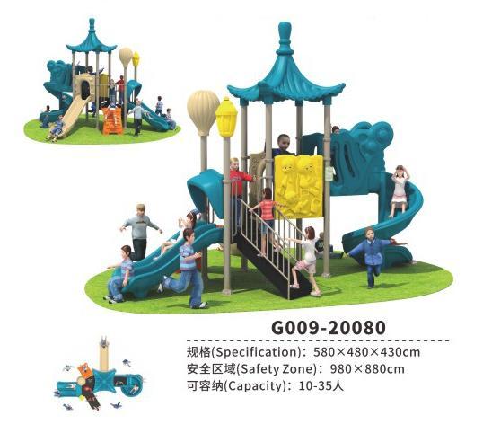 G009-20080寓言故事系列组合滑梯