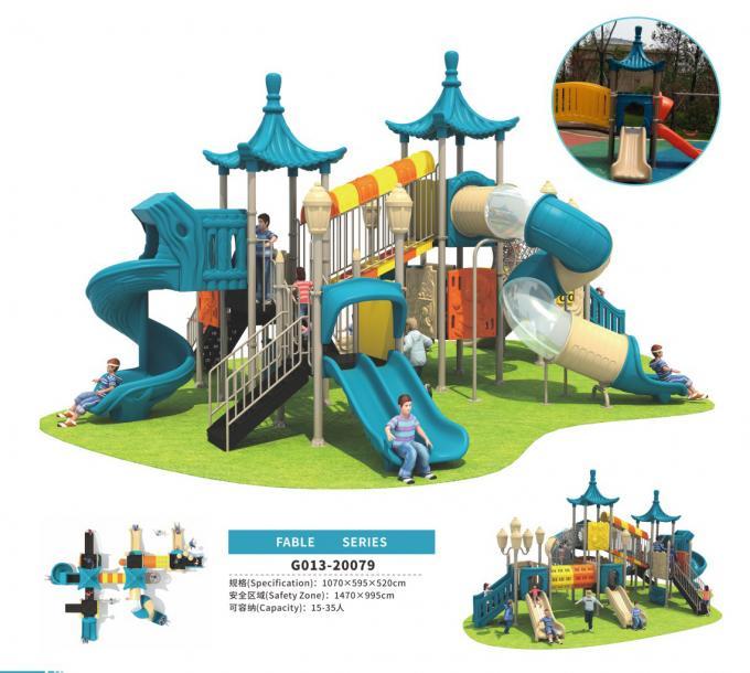 G013-20079寓言故事系列儿童幼儿园滑滑梯