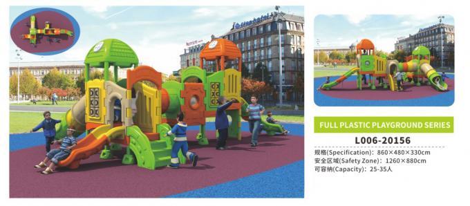 L006-20156塑料乐园主题小区组合滑梯