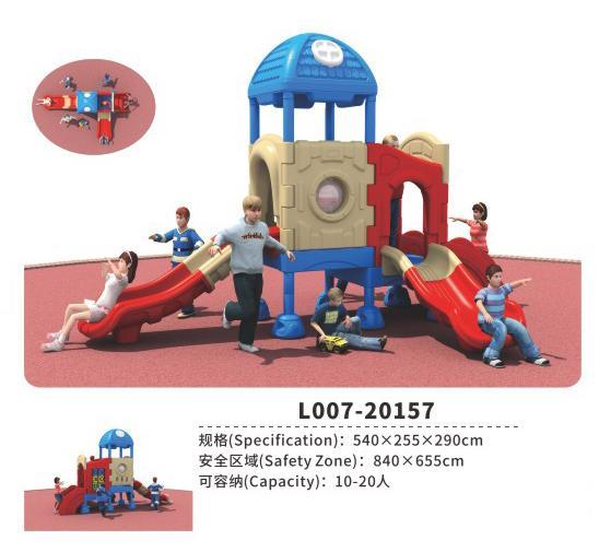 L007-20157塑料乐园系列小区架空层组合滑梯