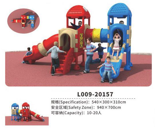 L009-20157塑料乐园系列商场儿童组合滑梯