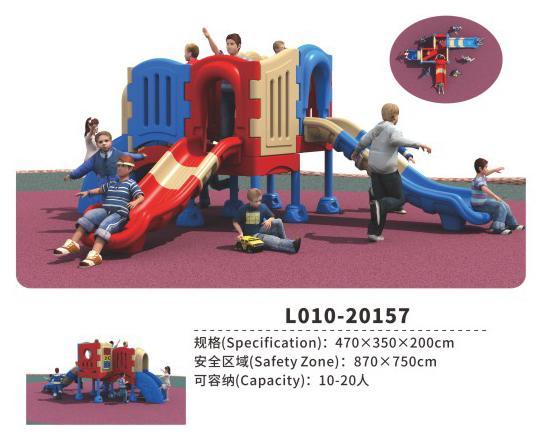 L010-20157塑料乐园主题小区架空层组合滑梯