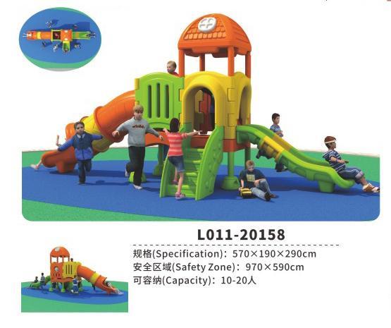 L011-20158塑料乐园主题系列儿童组合滑梯