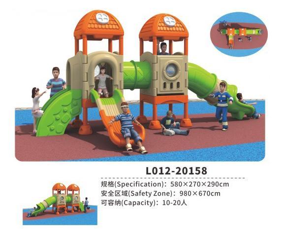 L012-20158塑料乐园主题系列儿童组合滑梯