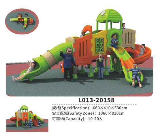 L013-20158塑料乐园主题系列儿童滑梯