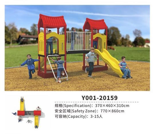 Y001-20159花园系列儿童组合滑梯秋千