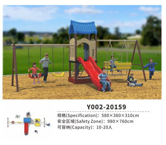 Y002-20159花园系列儿童滑梯组合