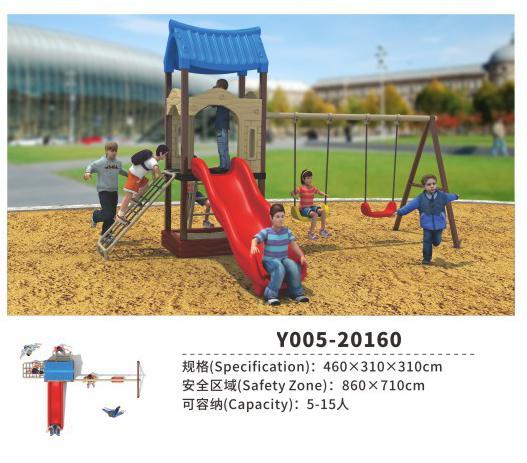 Y005-20160花园系列公园儿童组合滑梯