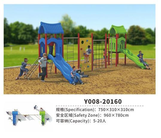 Y008-20160花园系列家用儿童组合滑梯