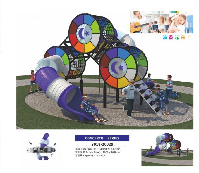Y018-20029演奏家音乐会主题儿童乐园滑梯
