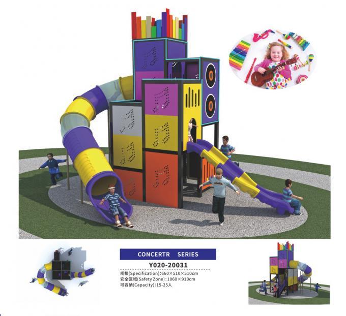Y020-20031演奏家音乐会主题儿童乐园组合滑梯