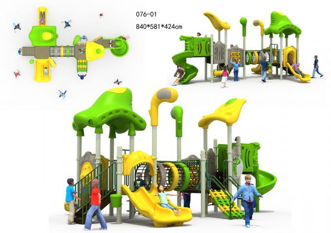 076-01魔幻森林主题儿童滑梯组合