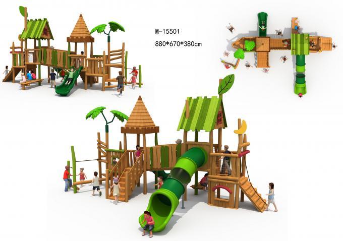 M-15501木质儿童滑滑梯