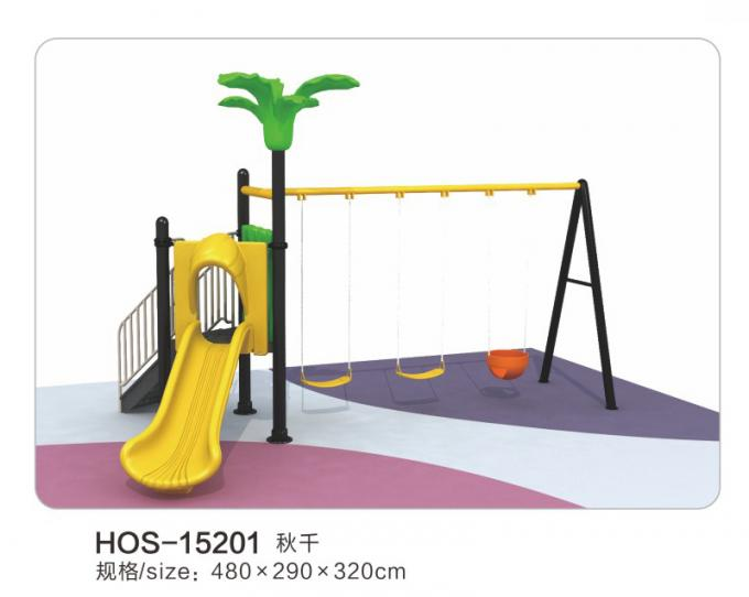 HOS-15201秋千滑梯组合