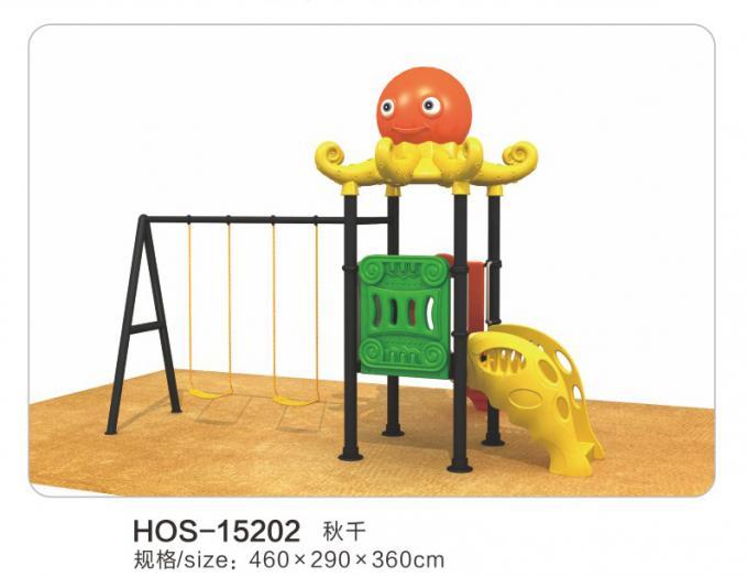 HOS-15202儿童滑梯秋千组合