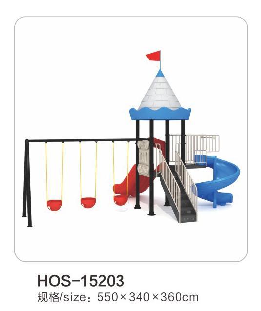 HOS-15203幼儿园滑梯秋千组合