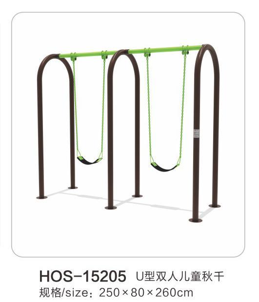 HOS-15205景区儿童秋千