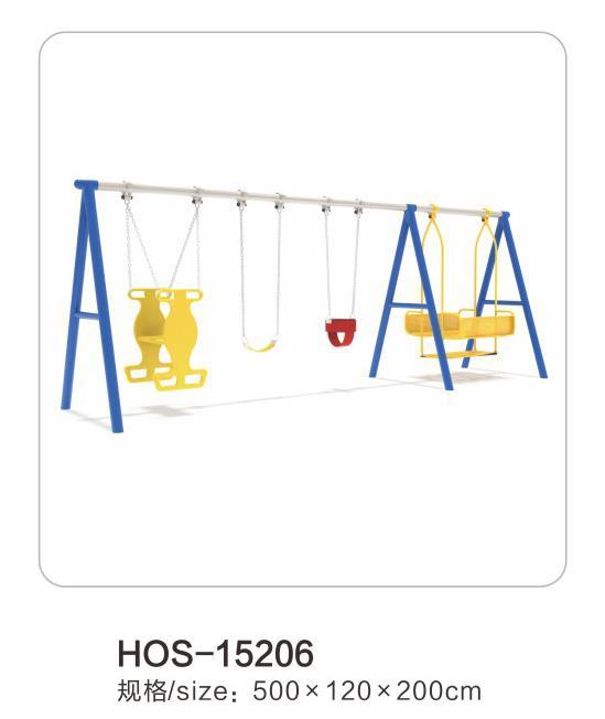 HOS-15206文旅景区配套秋千
