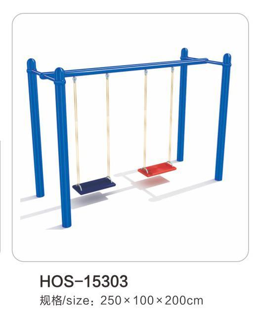 HOS-15303秋千