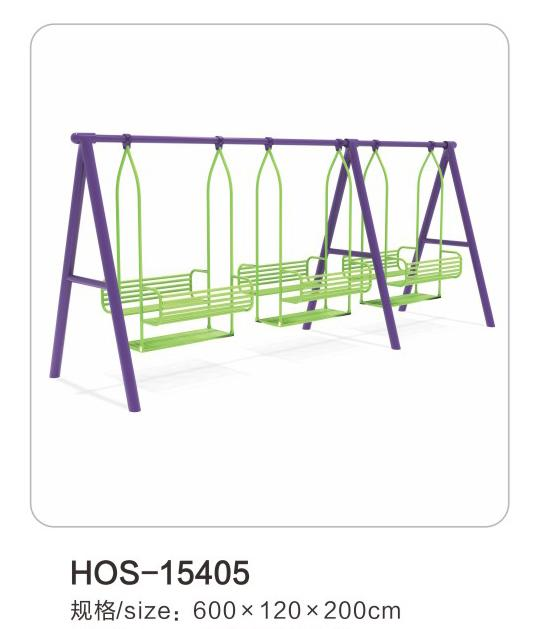 HOS-15405儿童秋千