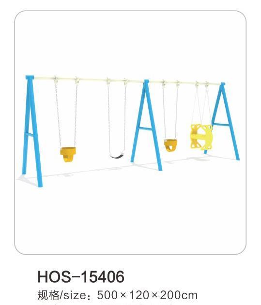 HOS-15406儿童秋千